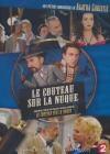 Petits meurtres d'Agatha Christie (Les) : le couteau sur la nuque