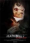 Death bell 2 : le camp de la mort