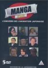 Mangazone : histoire de la japanimation