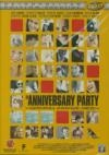 Anniversary party (The)