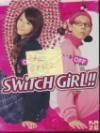 Switch girl : saison 1