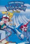 Héros Pokémon (Les) : le film