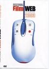 Festival du film Web amateur 2003