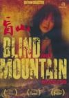 Blind mountain