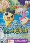 Tamagotchi, le film