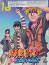 Naruto Shippuden : volume 18