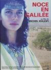 Noce en Galilée