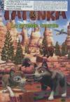 Légendes de Tatonka (Les) : volume 2 : la grande course