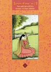 Antara, le guide interactif de la musique classique indienne