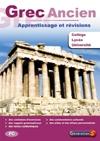 Grec ancien (Le) : Niveau 1