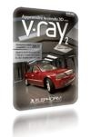 Apprendre le rendu 3D avec V-Ray 2 : les fondamentaux