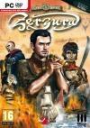 Lost chronicles of Zerzura (The)