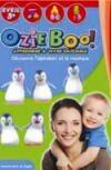Ozie Boo : apprendre à vivre ensemble : l'anniversaire de Rajah