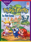 Didi et Ditto : volume 2 : le roi-loup