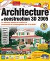 Architecture d'intérieur 3D : 2005