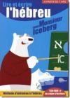 Lire et écrire l'hébreu avec Mr Iceberg