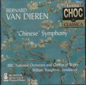 'Chinese' symphony