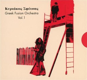 Greek fusion orchestra : vol.1