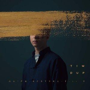 Qu'en restera-t-il ? / Tim Dup | Dup, Tim (1994-....). Chanteur