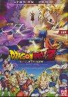 Dragon ball Z = Doragon Bôru Zetto : Kami to Kami : battle of gods : Le film |