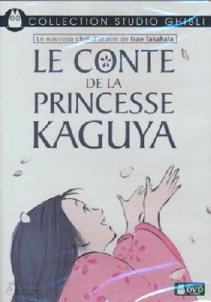 Conte de la princesse Kaguya (Le) = Kaguyahime no monogatari | Takahata, Isao. Monteur