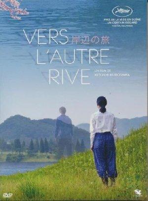 Vers l'autre rive = Kishibe no tabi | Kurosawa, Kiyoshi. Monteur