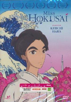 Miss Hokusai = Sarusuberi | Hara, Keiichi. Monteur