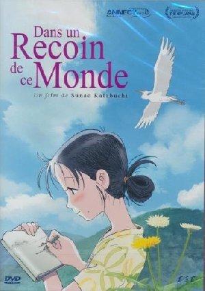 Dans un recoin de ce monde = Kono sekai no katasumi ni | Katabuchi, Sunao. Monteur