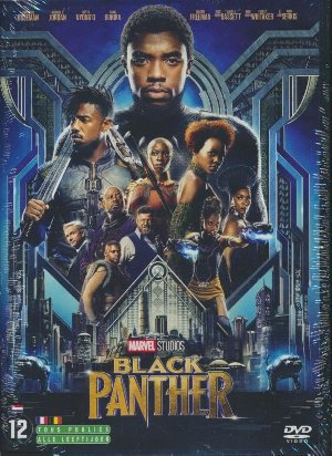 Black Panther | Coogler, Ryan. Monteur