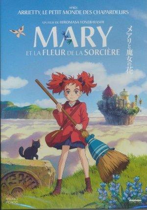 Mary et la fleur de la sorcière = Meari to majo no hana | Yonebayashi, Hiromasa. Monteur