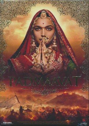 Padmaavat | Bhansali, Sanjay Leela. Monteur