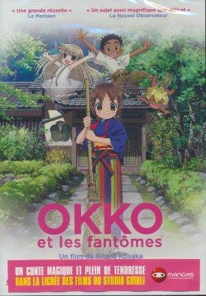Okko et les fantômes = Waka okami wa shôgakusei ! | Kosaka, Kitaro. Monteur