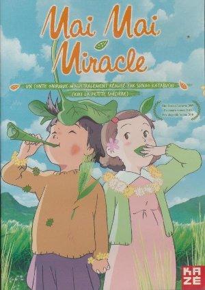 Mai Mai miracle = Maimai shinko to sennen no maho | Katabuchi, Sunao. Monteur