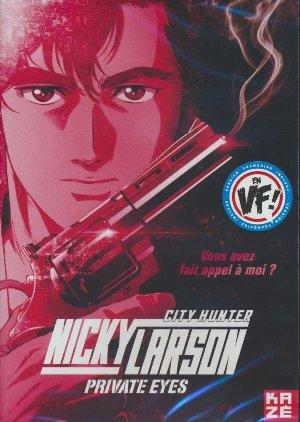 Nicky Larson : private eyes = Gekijo-ban Shiti Hanta: Shinjuku Puraibeto Aizu | Hojo, Tsukasa (1959-....). Antécédent bibliographique