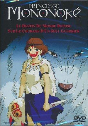 Princesse Mononoké = Mononoke hime | Miyazaki, Hayao (1941-....). Monteur