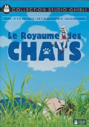 Royaume des chats (Le) = Neko no ongaeshi | Hiroyuki, Morita. Monteur