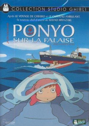 Ponyo sur la falaise = Gake no ue no Ponyo | Miyazaki, Hayao (1941-....). Monteur