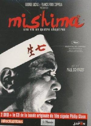 Mishima = Mishima : a life in four chapters : une vie en quatre chapitres | Schrader, Paul. Monteur