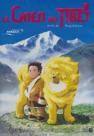Chien du Tibet (Le) = Tibet inu monogatari | Kojima, Masayuki. Monteur