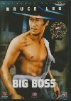 Big boss  | Wei Lo (1918-1996)