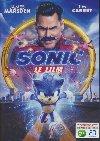 Sonic,-le-film