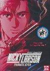 Nicky Larson private eyes, le film = Gekijo-ban Shiti Hanta: Shinjuku Puraibeto Aizu |