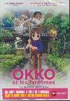 Okko et les fantômes   Kosaka, Kitaro. Metteur en scène ou réalisateur