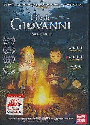 Île de Giovanni (L') = Giovanni no Shima |