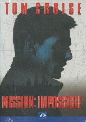 Mission impossible | Palma, Brian De. Réalisateur