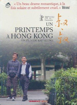 Un printemps à Hong Kong = Suk suk / Ray Yeung, Réal. |
