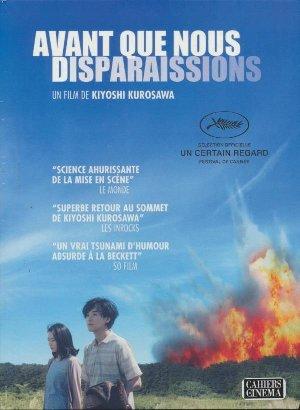 Avant que nous disparaissions / Kiyoshi Kurosawa, Réal. | Kurosawa, Kiyoshi. Metteur en scène ou réalisateur. Scénariste
